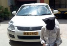 -driver-arrested-for-molesting-a-26-year-old-woman-in-bengaluru