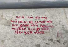 .ahmedabad-news/crime/two-girls-commit-suicide-with-3-year-girl-in-sabarmati-river