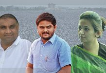 dinesh-bambhania-to-file-defamation-case-against-hardik-patel-
