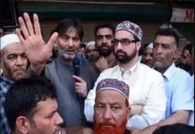 yasin-malik-arrested-and-hurryat-minister-under-house-arrest-in-jk