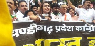 Twenty-one parties, besides a number of chambers of commerce and traders' association, participated in the Bharat Bandh and demanded the inclusion of petrol and diesel under the Goods and Services Tax, by which oil prices could drop by about Rs 15 to Rs 18.
