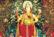 NAT-IFTM-this-time-peacock-decoration-is-made-for-lal-bagh-ka-raja-gujarati-news-