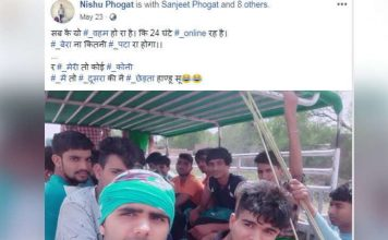 .NAT-HDLN-know-about-the-cheap-fb-posts-of-the-main-accused-of-rewari-molestation-case-gujarati-news-5959311-