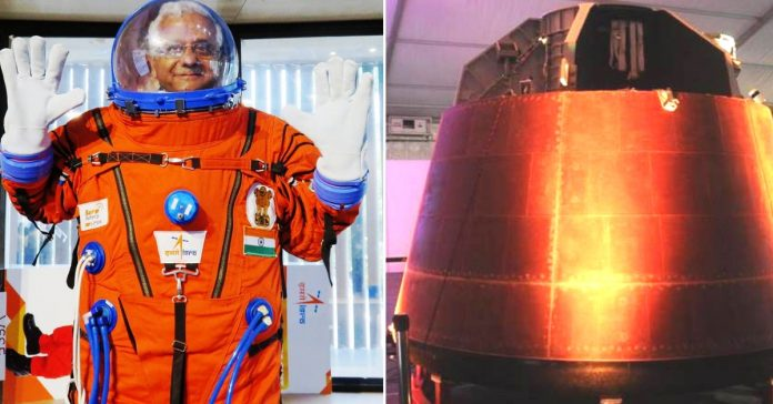 ISRO Unveils Space Suits, Crew Capsules for 2022 Gaganyaan Mission