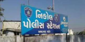 Cops get more ponzi complaints