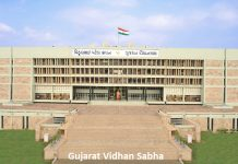 the third week of february there will be a short session of the gujarat legislative assembly