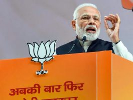 Congress' 'tanashah' jibe at PM Narendra Modi after he asks people to choose between majboor and majboot govt, For the first time in the country's history, there has not been a single corruption allegation against the present government, PM Modi said