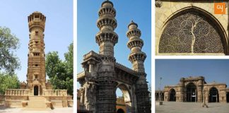 Ahemdabad: world's heritage city