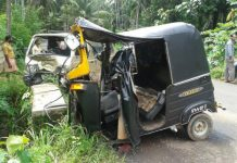 One dead, one injured in a auto rickshaw accident near bhabhar highway