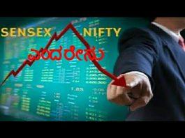 Sensex points down in sher baazar