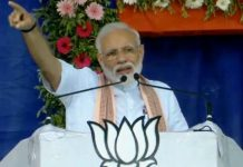 PM modi election rally in himmatnagar