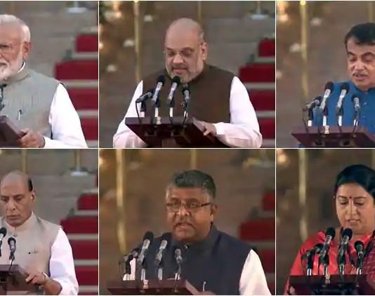 PM Narendra Modi Oath Ceremony: PM Modi along with his council of ministers taking the oath of office.