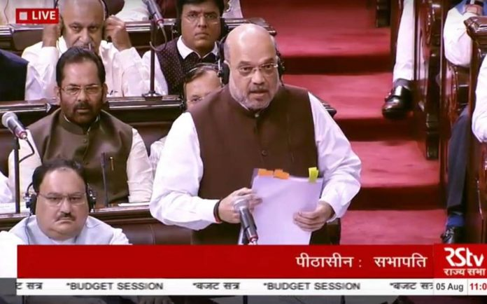 Jammu and Kashmir News Live Updates: Article 370 scrapped; additional troops deployed : Article 370 of the constitution is a 'temporary provision' which grants special autonomous status to Jammu and Kashmir.