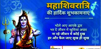 Maha Shivratri 2020: Why do we celebrate the festival? Things to do on 'The Great Night of Lord Shiva'