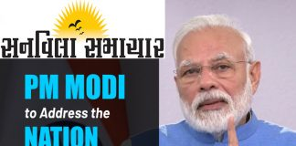PM Modi meetings on Covid-19 lockdown in last lap..!